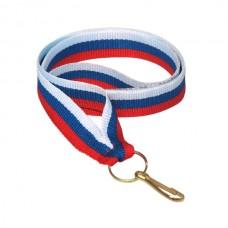 Лента для  медалей V8-W/BL/R РФ