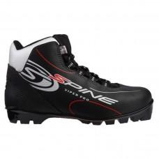 Ботинки лыжные SPINE Viрer Pro NNN