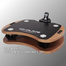 Виброплатформа Clear Fit CF-PLATE Compact 201