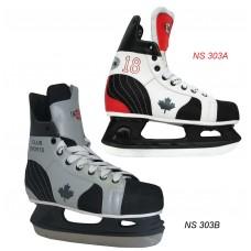 КОНЬКИ ледовые Novus NS 309