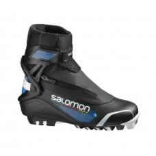 Ботинки лыжные Salomon RS8 PILOT