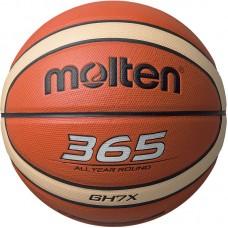 Мяч баскетбольный Molten BGH7X